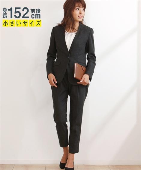小さいサイズ レディース ウール混パンツスーツ カラーレスジャケット テーパードパンツ オフィス スーツ グレー/ネイビー PL/PM/PS/PSS ニッセン