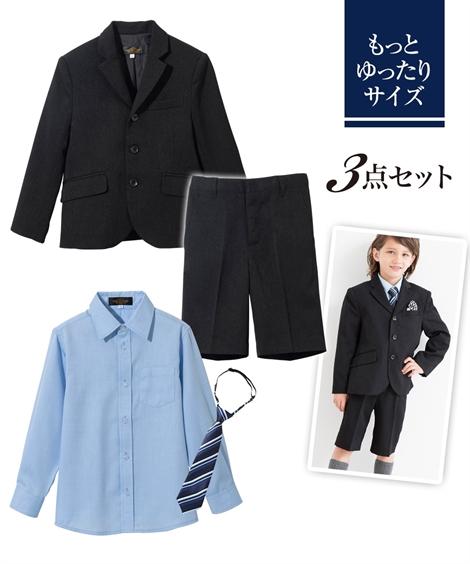アウター キッズ 卒園式・入学式 もっとゆったりサイズ フォーマルスーツ3点セット(ジャケット+シャツ+5分丈パンツ)(男の子 子供服) フォーマル ウェア スーツ 黒+ブルー+黒 身長120/130cm ニッセン