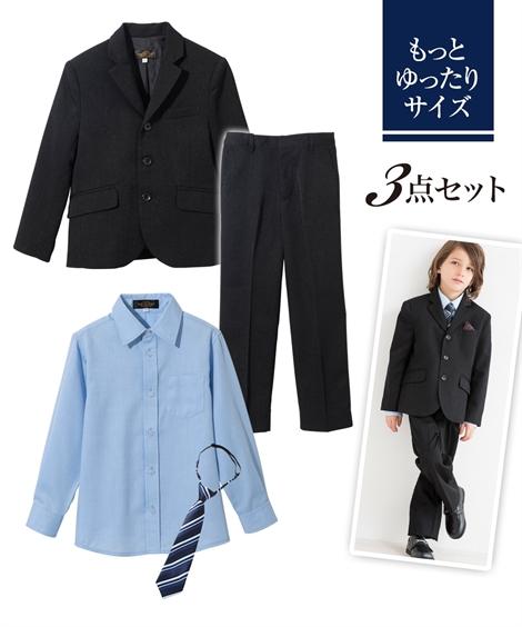 スーツ フォーマル キッズ 卒園式・入学式 もっとゆったりサイズ 3点セット ジャケット + シャツ +長丈 パンツ 男の子 子供服 ウェア 黒+ブルー+黒 身長140cm ニッセン