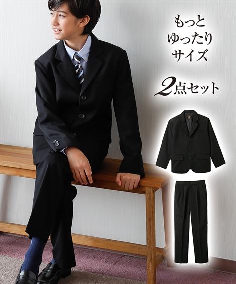 フォーマルウェア・フォーマルワンピース 【もっとゆったりサイズ】【卒業式】フォーマルスーツ(ジャケット+パンツ)(男の子 子供服 ジュニア服) ニッセン nissen