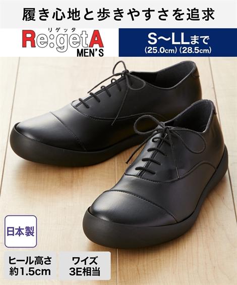 メンズ リゲッタカヌー ビジネスシューズ(CJFC7114) 年中 靴 ブラック 25.0~25.5/26.0~26.5/27.0~27.5/28.0~28.5cm ニッセン