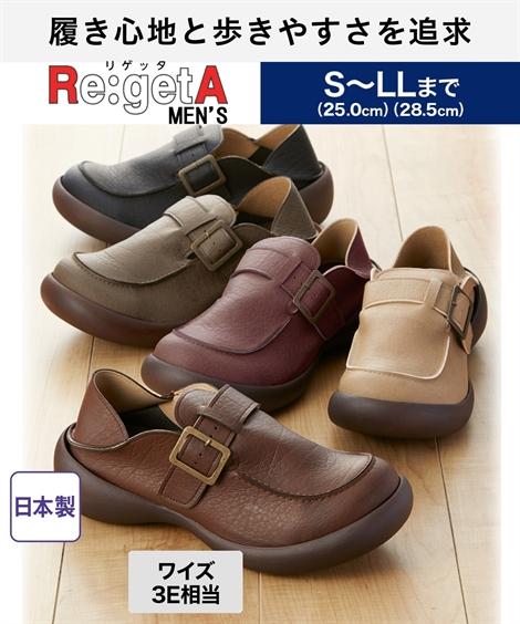 靴 メンズ リゲッタカヌー 2Way シューズ CJFS6910 年中 チャコール/ブラウン/ブラック/ライトオーク/レッドブラウン 25.0~25.5/26.0~26.5/27.0~27.5/28.0~28.5cm ニッセン