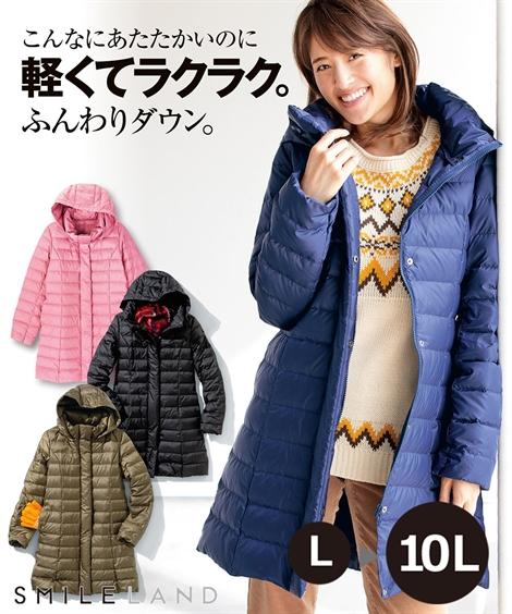大きいサイズ レディース ダウンロング丈コート 冬 コート カーキ/ネイビーブルー/ピンク/黒 L~10L ニッセン