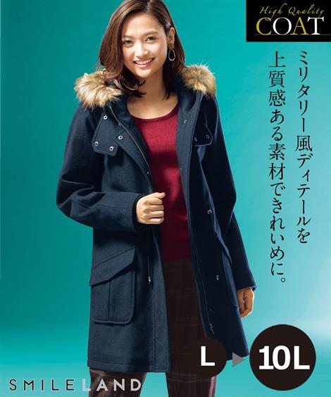 大きいサイズ レディース ウール混モッズコート 冬 コート ON STYLE ロング丈 L~10L ニッセン