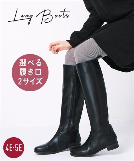 大きいサイズ レディース ロング ブーツ 低反発中敷 選べる履き口 靴 黒スエード/黒スムース 26.0~26.5cm ニッセン