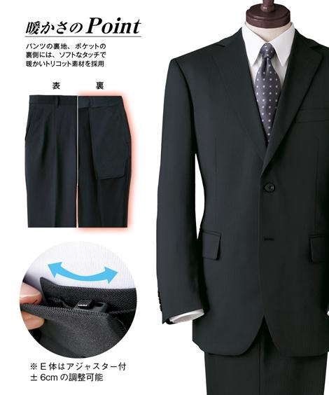 スーツ・スラックス あったかスーツ(ツータックスラックス) ニッセン nissen