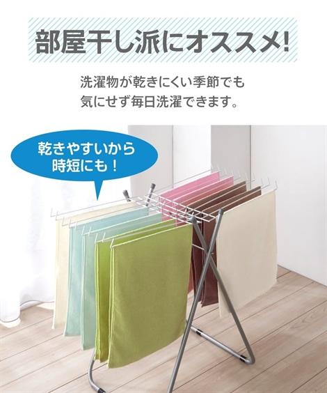 タオル 乾きやすいデイリーカラー超薄手大判バスタオル同色2枚セット 年中 大判 ビーチタオル (約)90×150cm ニッセン