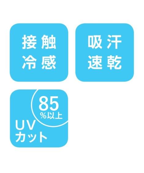 インナー レディース 超冷感1分丈オーバーパンツ3枚組(吸汗速乾・UVカット) オーバー パンツ レッグ ボトム 1分未満 M~L/L~LL ニッセン