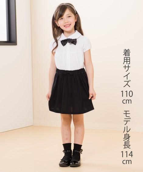 f73a89cc455b7 楽天市場 アウター キッズ フォーマルパンツインスカート(子供服 ...