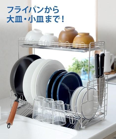 キッチン用品・調理器具 水切りラック デラックス 2段 ニッセン nissen