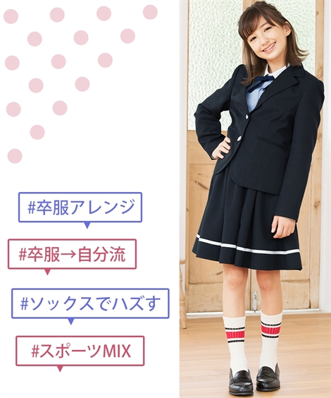 bbd8bd4cccc71  卒業式 フォーマル3点セット(ジャケット+ブラウス+裾ラインスカート)(女の子 子供服 ジュニア服) ニッセン nissen