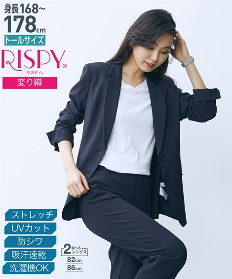 be49713c2b1ab 長身な方向け 人気のリスピィスーツから大人の女性にぴったりの変わり織 ...