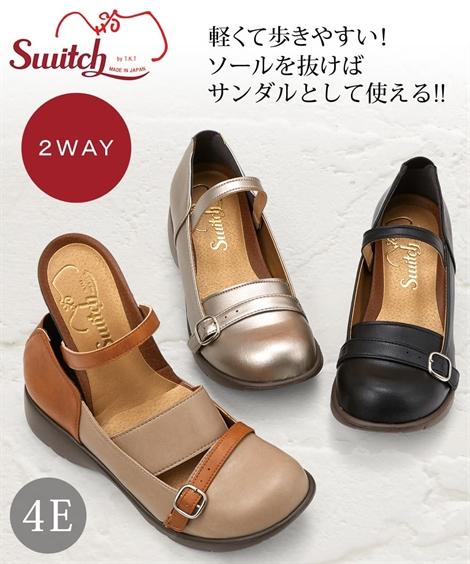 靴 レディース Switch ベルト コンフォート シューズ 年中 キャメル/シルバー/ブラック 22.5~23.0/23.5~24.0/24.5~25.0cm ニッセン