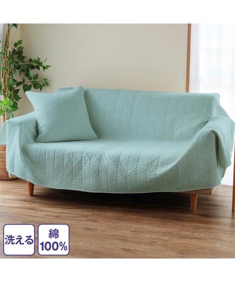 ソファーカバー・マルチカバー 洗える綿100%のマルチカバー(ローラン) ニッセン nissen