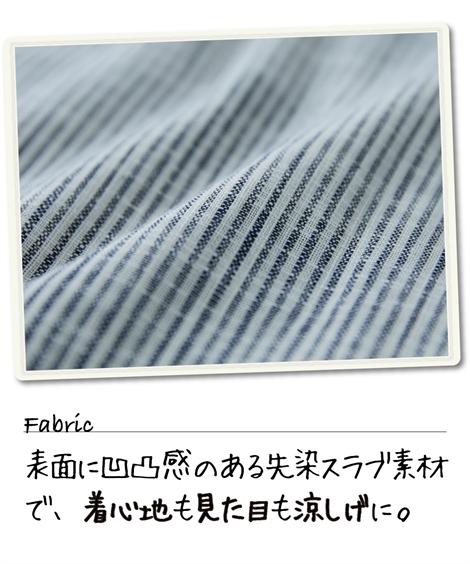 ニッセン トップス・チュニック nissen 綿スラブストライプちび衿7分袖シャツチュニック