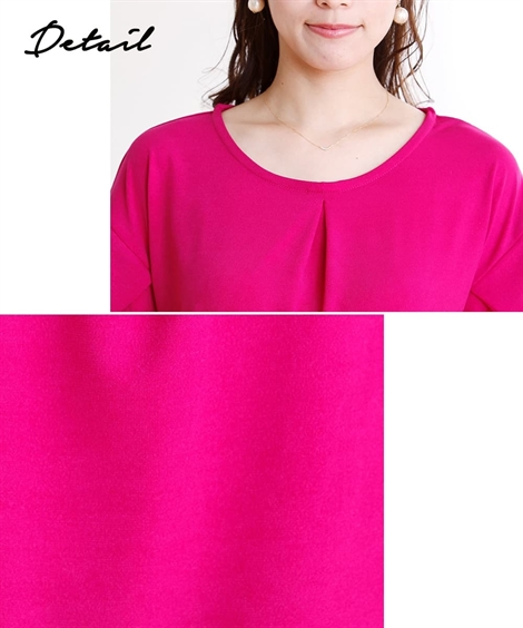 Tシャツ・カットソー|袖リボン付トップス_ニッセン_nissen