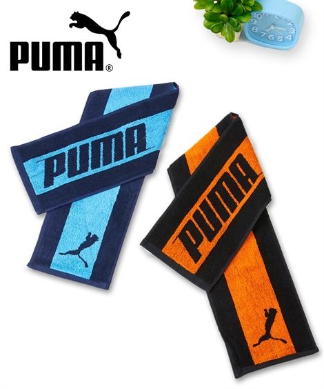 タオル スポーツ プーマ スリム ロング  オレンジ/ブルー 約 15×90cm ニッセン
