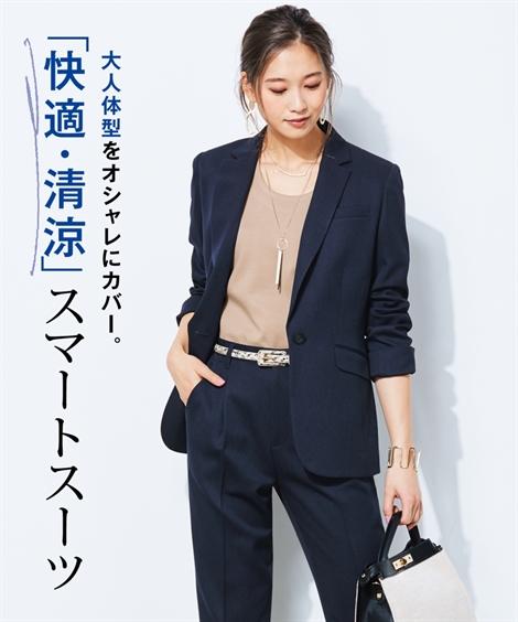 事務服 スーツ