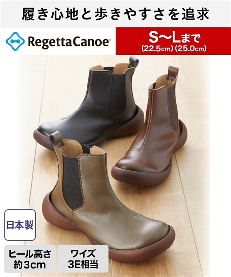 RegettaCanoe 靴 レディース リゲッタカヌー サイドゴア シューズ CJFG-1123 年中 チャコール/ブラウン/ブラック 22.5~23.0/23.5~24.0/24.5~25.0cm ニッセン