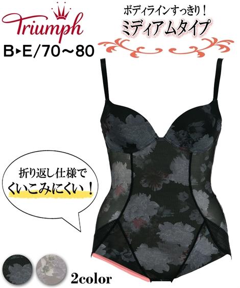 玄関先迄納品 ガードル シェイプ レディース トリンプ Fashion Shape TR498 ファッション シェイプ TR498 ボディ Shape スーツ 補整 ブラック/ライトブラウン B75_M~E75_M ニッセン nissen, タンバシ:52d7057c --- cleventis.eu