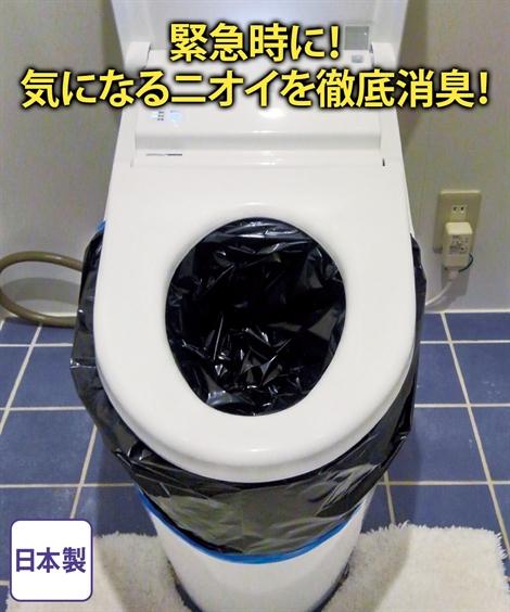 掃除・洗濯用品 抗菌簡易トイレ トイレスキュー ニッセン nissen