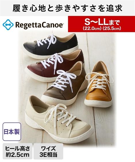 RegettaCanoe 靴 レディース リゲッタカヌー スニーカー CJSR7200 アイボリー/トープ/ブラック/マスタード/レッドブラウン 22.0~22.5/23.0~23.5/24.0~24.5/25.0~25.5cm ニッセン