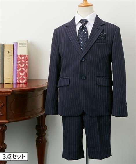 スーツ フォーマル キッズ 3点セット 男の子 子供服 ウェア ネイビー 身長110/120/130cm ニッセン