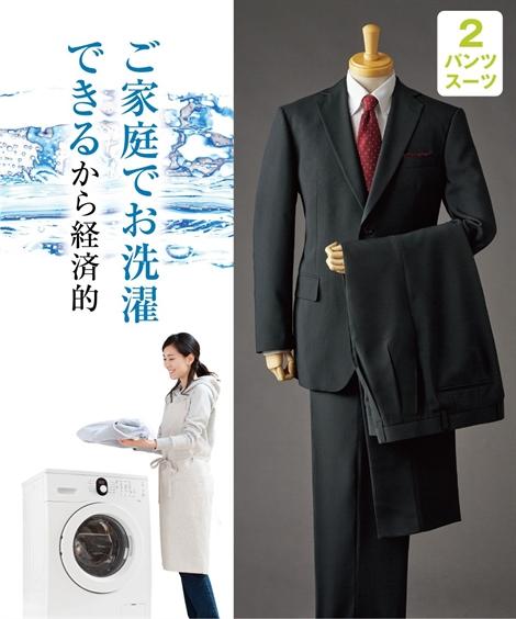 スーツ ビジネス 大きいサイズ メンズ 洗えるツー パンツ シングル2つボタン+ツータック 黒 K5:170_115/K6:175_120/K7:180_125/K8:185_130 身長 ウエスト、単位:cm ニッセン