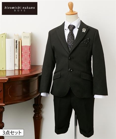 スーツ フォーマル キッズ ヒロミチナカノ 3点セット 男の子 子供服 ウェア 黒 身長110/120/130cm ニッセン