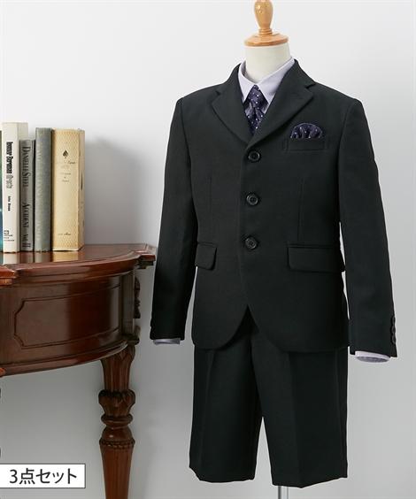 スーツ フォーマル キッズ 3点セット 男の子 子供服 ジュニア服 ウェア 黒 身長110/120/130cm ニッセン
