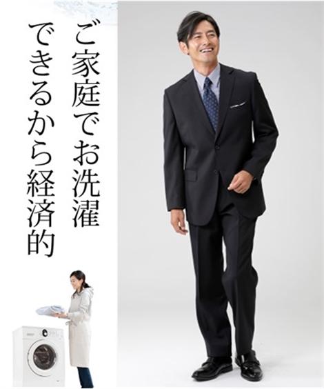 スーツ ビジネス メンズ 洗えるお買得 シングル2つボタン+ツータック パンツ 紺系 A4:165_78~BB8:185_100 身長 ウエスト、単位:cm ニッセン