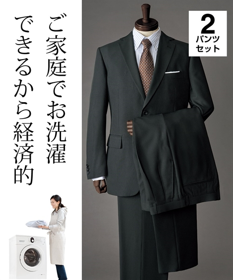 大きいサイズ ビジネス ニッセン 黒ストライプ K5:170_115/K6:175_120/K7:180_125/K8:185_130 身長 洗えるツー ウエスト、単位:cm パンツ シングル2つボタン+ツータック メンズ スーツ