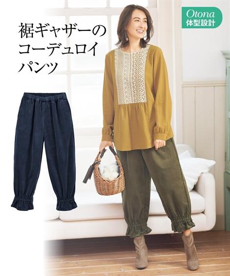 パンツ ワイド ガウチョ 大きいサイズ レディース 裾ギャザークロップドコーデュロイ カーキ/ネイビー 8L/10L ニッセン