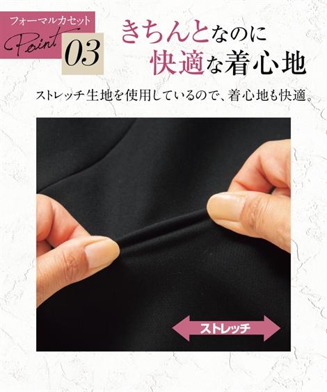 喪服・ブラックフォーマル(礼服)|洗えるストレッチラップ風ロング丈スカート(上下別売りスーツ)_ニッセン_nissen