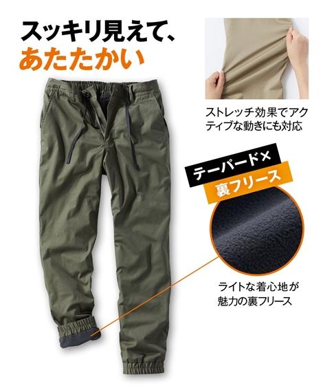 パンツ イージー 大きいサイズ カジュアル メンズ 裏フリースジョガー ダークグリーン/ベージュ/黒 3L/4L/5L ニッセン