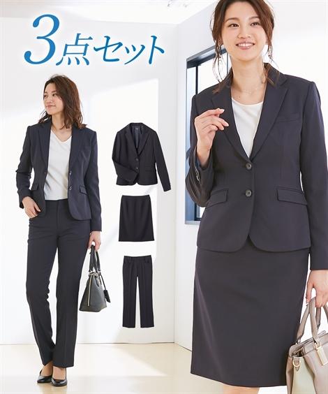 スーツ オフィス レディース ボトム 2種類 着回し 3点セット テーラード ジャケット + ストレート パンツ +タイト スカート ネイビー/ブラック 15号 オフィス ビジネス 通勤 仕事 OL 女性 ニッセン