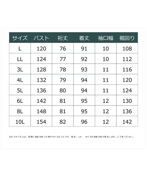カーディガン 大きいサイズ レディース ドロップ ショルダー ニット コーディガン 冬パープル 黒 8L 10L ニッセンQdoWCxrBeE
