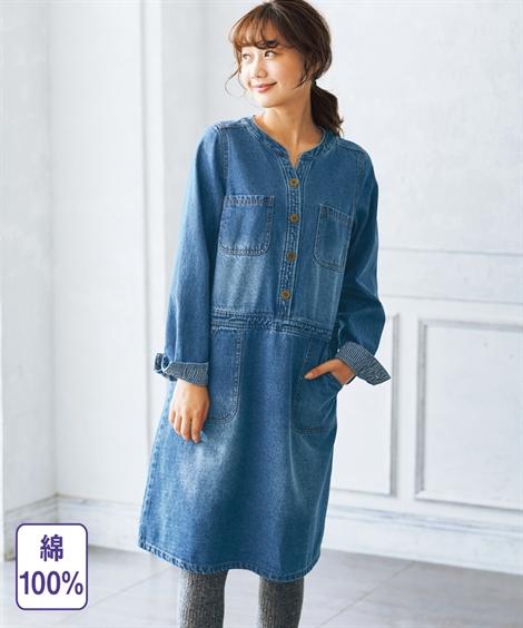 ワンピース ひざ丈 大きいサイズ レディース 綿100% デザイン デニム ウオッシュドブルー/ネイビー 8L/10L ニッセン