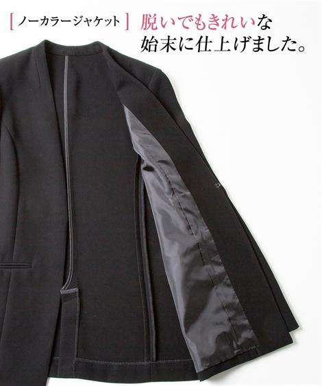 フォーマルスカートスーツ|ツイード調とブラックフォーマルのクール4点セットスーツ(コサージュ付)_入園・入学・卒園・卒業・喪服・礼服_ニッセン_nissen