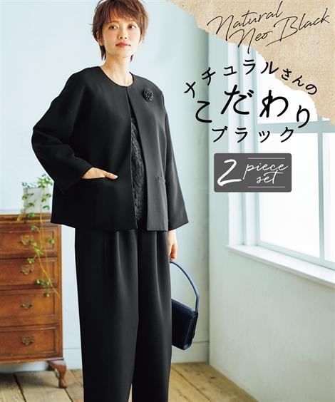 大きいサイズ レディース ナチュラルさんの礼服 ゆるシルエット パンツ スーツ ブラック フォーマル 黒 8L ニッセン