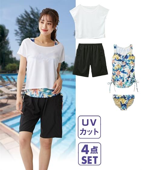 豊富な品 L LL 3L 水着 大きいサイズ レディース Tシャツ付 セール品 ブラック ニッセン タンキニ nissen ホワイト 4点セット 花柄