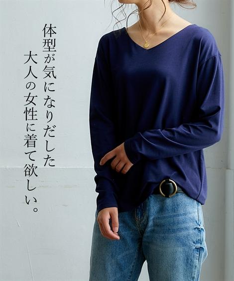 Tシャツ・カットソー|【きれい見えする】大人のシンプルVネックプルオーバー_ニッセン_nissen