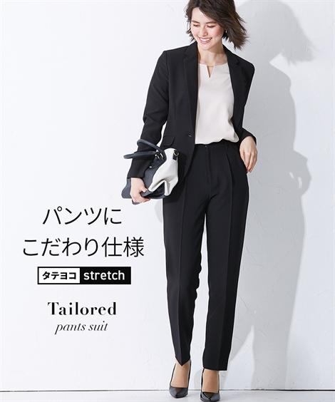 スーツ 大きいサイズ レディース またずれ防止仕様 着心地快適 タテヨコ ストレッチ テーラード パンツ 黒 LL/3L ニッセン