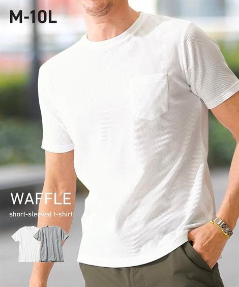 M L LL Tシャツ カットソー メンズ ポケット付 限定品 ワッフル nissen 店舗 杢グレー オフホワイト ニッセン 半袖