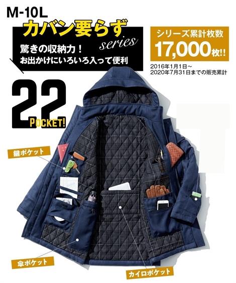 M L LL コート メンズ はっ水 カバン要らず 中綿入 ファッション通販 nissen ニッセン 濃紺 グレー系 海外並行輸入正規品