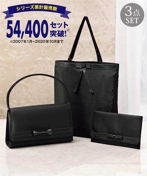 バッグ フォーマル 大きいサイズ レディース 公式ショップ リボン付 nissen 黒 3点セット ニッセン 人気ブレゼント!
