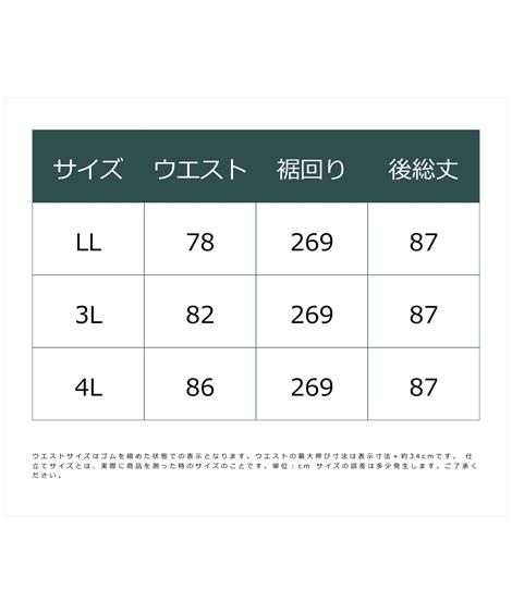 ロング丈・マキシ丈スカート|大きいサイズ_微光沢プリーツスカート_ニッセン_nissen
