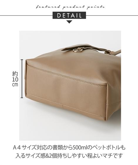 トートバッグ・手提げバッグ|7ポケット縦型トート(A4対応)_ニッセン_nissen