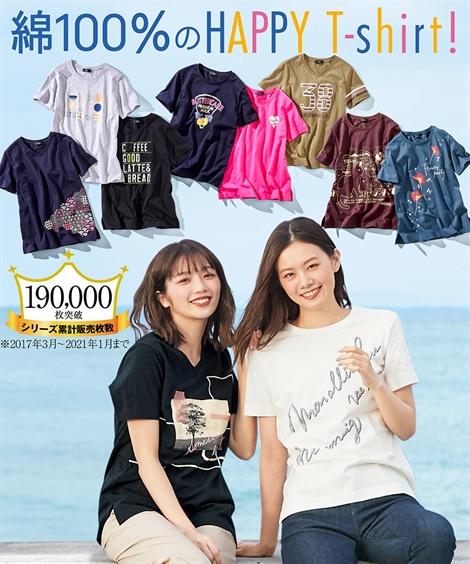 Tシャツ・カットソー|大きいサイズ__綿100%スリット使いプリントTシャツ_ニッセン_nissen