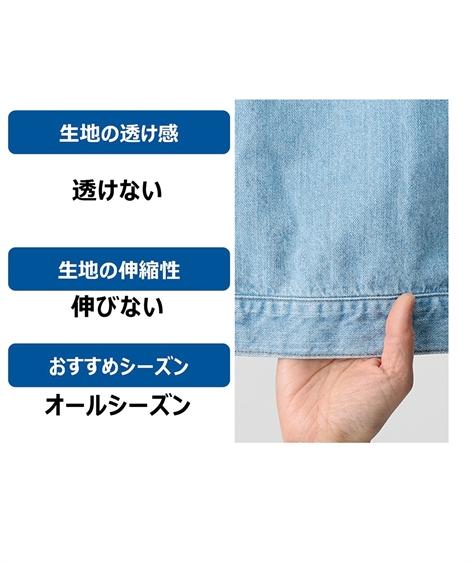 ジャケット・ブルゾン|大きいサイズ__ロング丈Gジャン(スパイラルガール+)_ニッセン_nissen